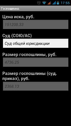 Официальный сайт ФГБУ РЦСМЭ Минздрава России
